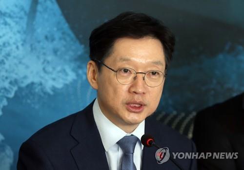 '댓글조작 공모 혐의' 김경수 지사 선고 또 연기…변론 재개