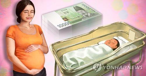 [여주소식] 모든 출산가정에 건강관리사 지원