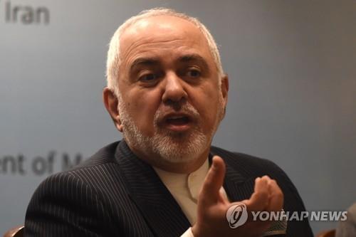 """이란 """"다보스포럼 주최측이 일정 일방 취소해 불참키로"""""""