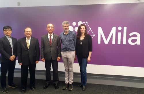 ETRI, 캐나다 밀라 연구소와 인공지능 연구 파트너십