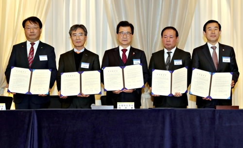 충주시·에스와이스틸텍, 동충주산업단지 제1호 투자 협약 체결