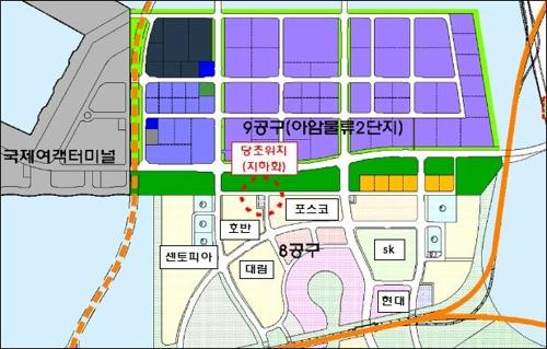 인천 송도국제도시 쓰레기 지하 집하장 상반기 착공
