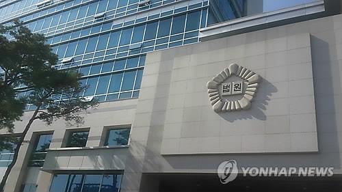 """""""불륜 폭로하겠다"""" 숙박업소 출입한 남녀 협박 20대 집유 2년"""