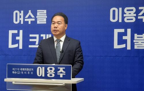 """이용주 """"민주당 입당할 것""""…민주 """"당과 협의 없어"""" 선긋기(종합)"""