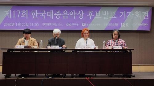 백예린·림킴·잔나비, 한국대중음악상 5개 부문 후보