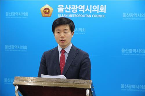 장능인 자유한국당 전 대변인, 울주군 총선 출마 선언