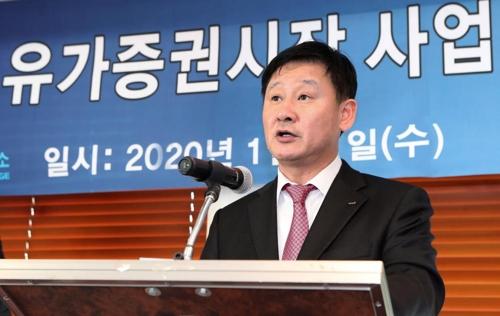 올해 증권·자산운용사 자체개발 지수 나온다(종합)