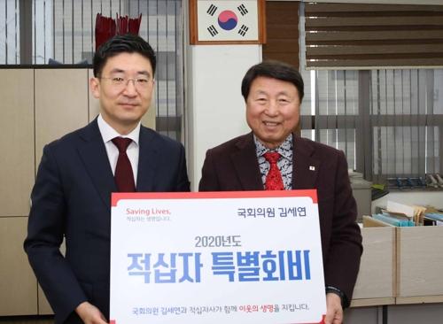 [동정] 김세연 국회의원 적십자 특별회비 전달