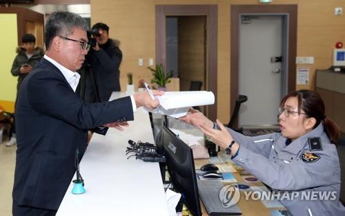 """이상호 '고 김광석 부인 명예훼손' 2심도 인정…""""1억원 배상"""""""