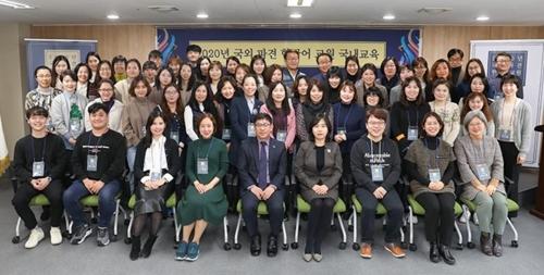 '한류 해외 전파'…세종학당재단, 한국어 교원 180명 파견