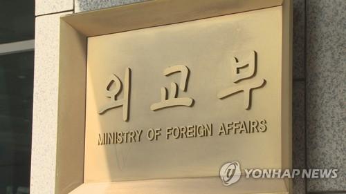 멕시코서 믹타 차관급회의…한국 의장국 수임 예정