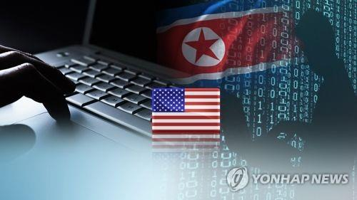 美 정보당국, 북한이 유포한 신규 악성코드 6종 공개