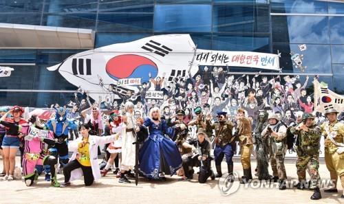 [부천소식] 부천만화축제, 문체부 예비 문화관광축제 지정