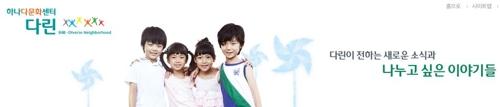 [게시판] 이주민 독서모임 '책Talk방' 참가자 모집