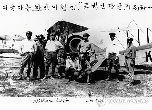 [이희용의 글로벌시대] '韓공군의 뿌리' 윌로스 비행학교 100년