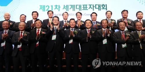 '코로나19 영향' 월드옥타 세계대표자대회 2개월 연기…6월 개최(종합)