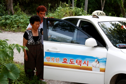 15만명 이용한 곡성군 '효도 택시'…내년부터 이용 대상 확대
