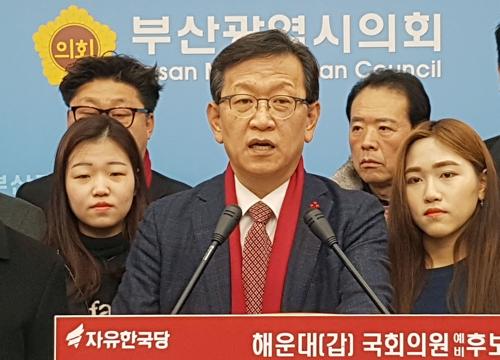 """석동현 """"해운대 출마 하태경과 정정당당 경쟁"""""""