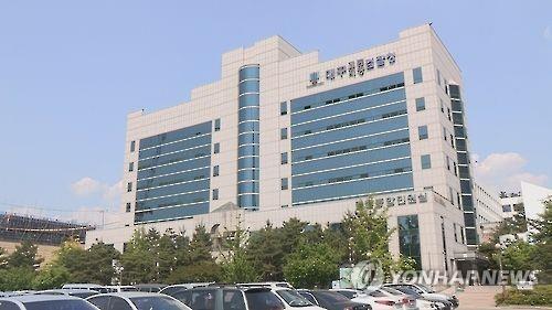 대구지검, 코로나19 관련 가짜뉴스에 엄정 대응