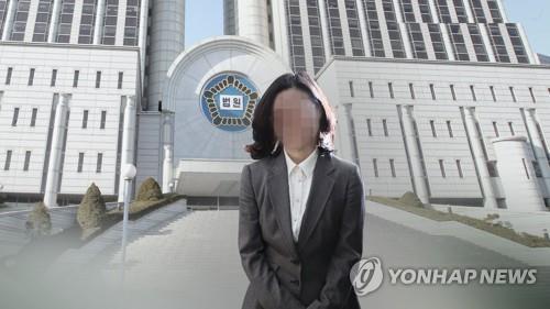 정경심 교수 '대등재판부'가 심리…부장판사 3명으로 구성
