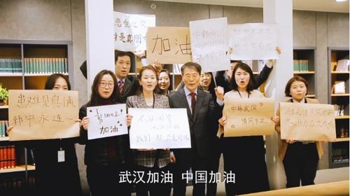 """장하성 주중대사 """"중국의 어려움은 한국의 어려움"""""""