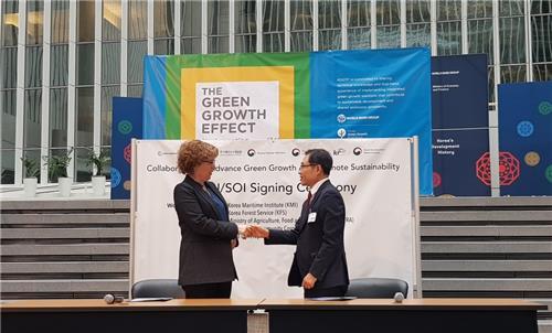 산림청·세계은행, 개도국 산림복원·공동체림 보전 협력