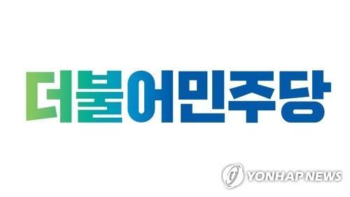 '공천탈락' 전북 민주당 예비후보들, 재심 신청(종합)