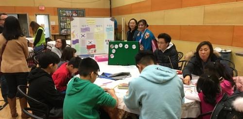 캐나다 입양 한인 위한 한국문화 캠프 '성황'