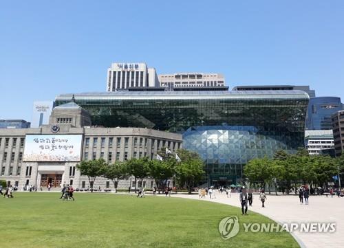 서울시 '청년 임차보증금 지원' 대출한도 확대·신청기준 완화