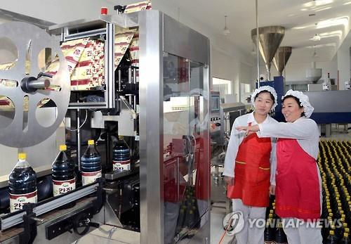 북한, 지역경제 발전 박차…올해 196개 지방공장 현대화 추진