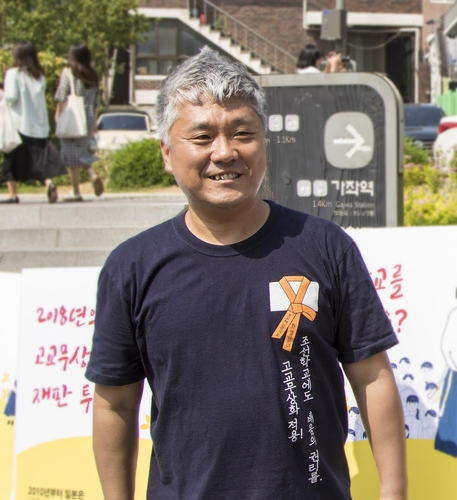 日조선학교 차별 철폐 앞장서는 김명준 몽당연필 사무총장