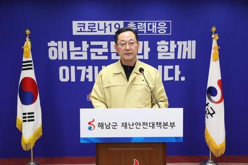해남군 주요도로 진입차량 탑승객 전원 발열 검사