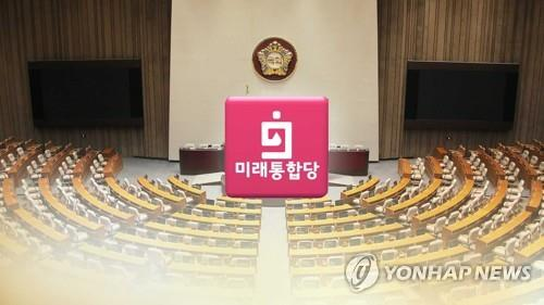 통합당 경북선대위 구성…방역 봉사로 출범식 대체