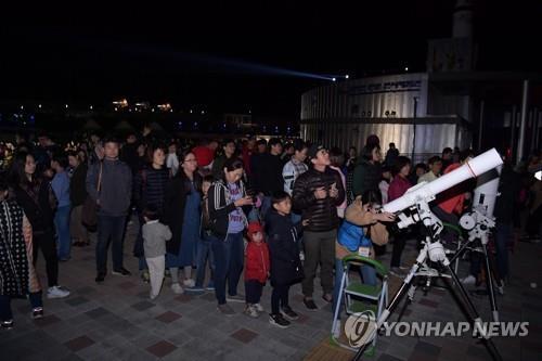 영천 '보현산 별빛축제' 하반기로 연..
