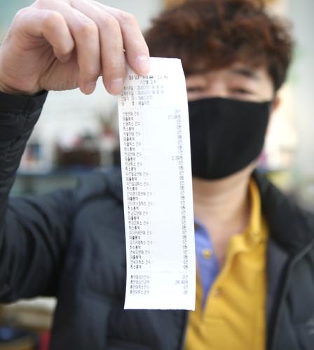 두 달 매출 '29만9천원'…관광객 발길 끊긴 대구 김광석길