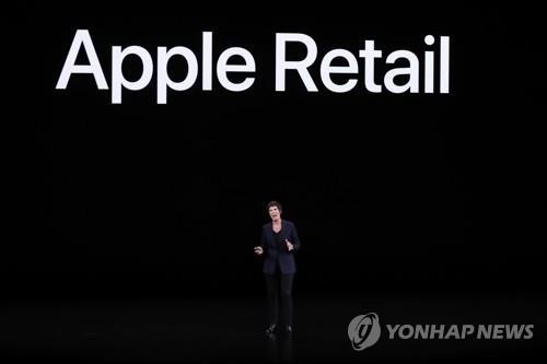 애플, 문 닫은 점포 직원들 원격기술 지원요원으로 활용