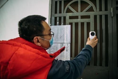 베이징, 코로나19 자택격리자 집 출입문에 스마트 감시장치