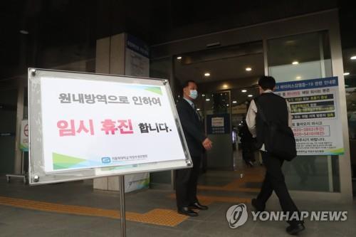 의정부성모병원 집단감염 '8층 병동' 주목(종합)