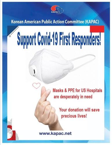 미주 한인단체, 미 의료진에 마스크 보내기 운동 시작