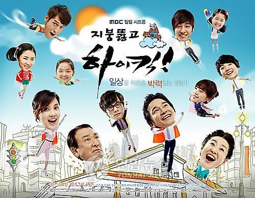 엄숙한 북한 방송에도 시트콤 있을까…비슷한 건 '있다'