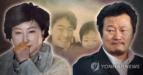 """'김광석 부인 명예훼손' 이상호 """"고의없었다…사실을 적시한것"""""""