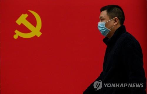 """중국매체, 코로나19 통계 투명성 비판에 """"中 성과 시샘 때문"""""""