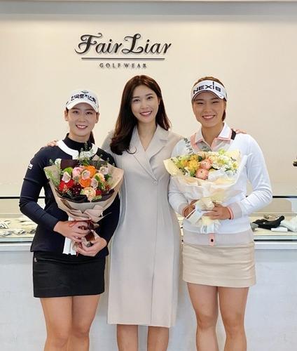 여성 전문 골프웨어 페어라이어, 골프단 발대식 개최
