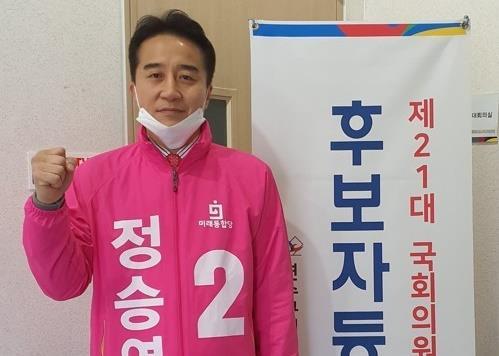 정승연 '촌구석' 발언에 뿔난 인천 민심…비난 여론 확산(종합)