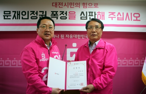 내일 공식 선거운동 시작…대전·세종·충남 후보들 필승 다짐