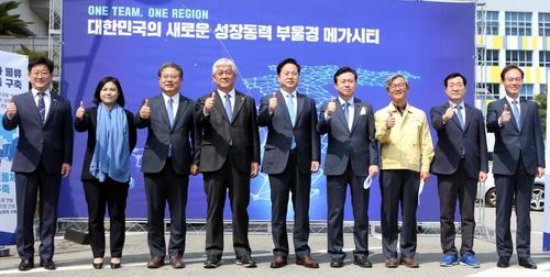 """""""초광역 경제권 구축""""…민주당 부·울·경 후보, 메가시티 선포"""
