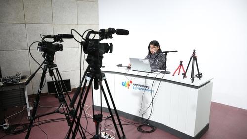 울산시청자미디어센터, 유튜브 미디어 교육…수강생 모집