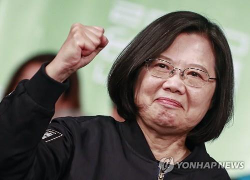 대만, 코로나19 대응 43조원 경기부양책 공개