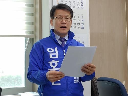 임호선 민주당 증평·진천·음성 후보 농업 6대 공약 발표