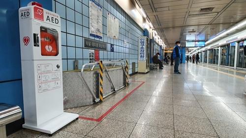 [대구소식] 도시철도 전체 역에 자동심장충격기 설치
